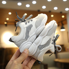 Baby Shoes For Boys Sneakers Girls Kids Sport Soft Bottom Mesh Breathable Non-slip Casual Size 21-25