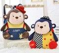 Candice guo brinquedo de pelúcia boneca de pelúcia macaco de circo dos desenhos animados Metoo Mochila mochila saco pacote de presente de aniversário do jardim de infância schoolbag