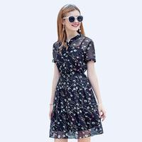 Merry Pretty Women Summer Dress Elegant Sexy See Through With Camisole Holiday Beach Dresses Ruffle Print