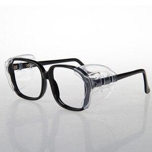 Image 3 - 2 زوج أغطية حماية للنظارات SideShields للنظارات قصر النظر السلامة رفرف الجانب ورقة واقية مكافحة الرمال سبلاش