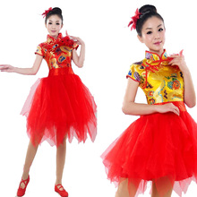 23b8cc306 2016 new China wind drum dance dancers opening female water inspired Costume  National Classical Dance Costumes