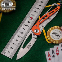 HX OUTDOORS Multi Function EDC Folding Knife AUS 8 Key Chain Survival Portable Tools Knives Camping