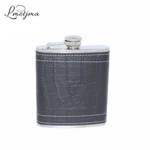 LMETJMA 7oz Whiskey Hip Flask For Flasque Alcohol with Leather Travel Pocket Drink Flasks Liquor Mug Bottle with Box K0043