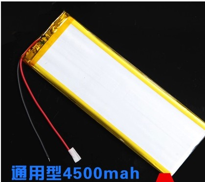 3 7V polymerization lithium battery 7045120 mobile power notebook combination battery 4500MAH Rechargeable Li ion Cell