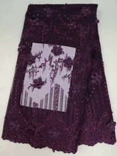 Deep Purple African Lace Fabric Tulle High Quality Embroidery Nigerian French Mesh Material