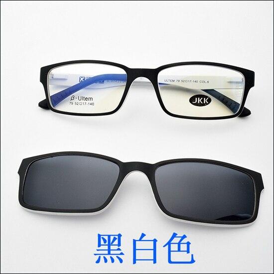 Ультра-светильник, вольфрам, титан, оправа для очков, 3D магнит, зажим, солнцезащитные очки, близорукость, функциональные очки, поляризационные, JKK 79 - Цвет оправы: Black white