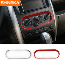 цена на SHINEKA Auto ABS Air Conditioner Switch Adjust Cover Trim Frame Interior A/C Car Styling Accessories For Suzuki Jimny 2007-2015