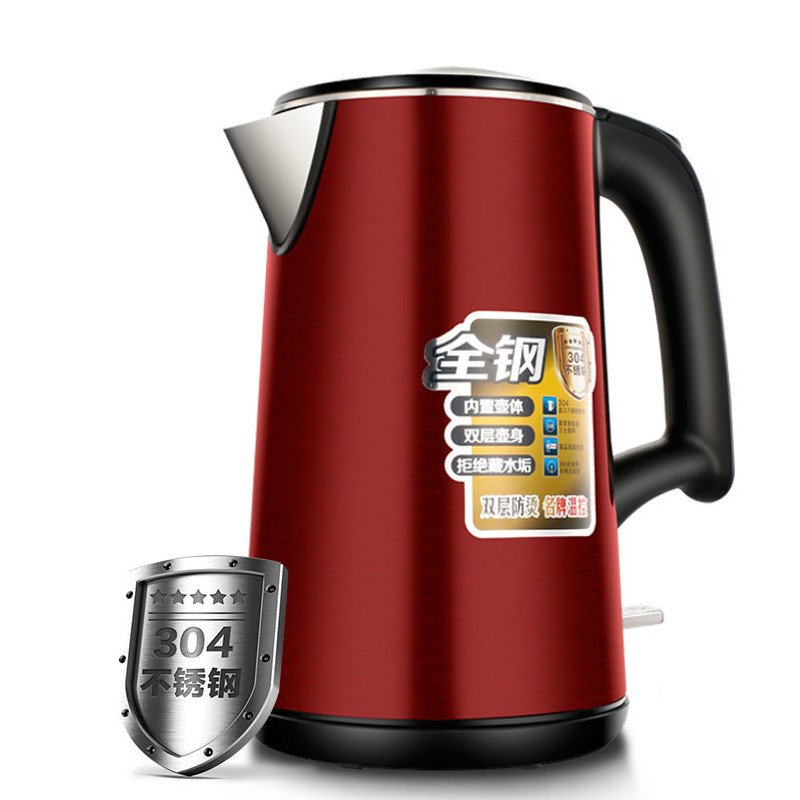 Electric kettle 304 full stainless steel The home automatic power off to prevent and burn the quickly electric kettle is used to prevent the automatic power failure of stainless steel kettles