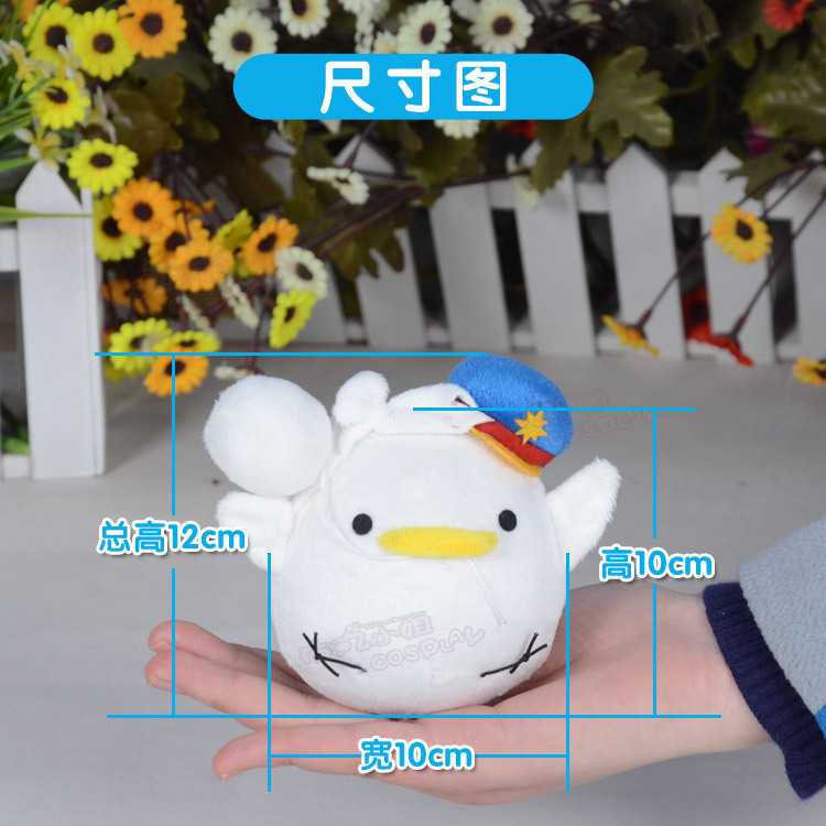 1PC Anime Plush Soft Toy Lovelive Police Awaken Minami Kotori Card UR Birds Animation Doll Animal Stuffed Toy Cosplay Props in Costume Accessories from Novelty Special Use