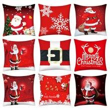 Рождественский Санта Подушка с Санта Клаусом Крышка декоративный чехол на подушки для софы, мягкая подушка чехол размером 45*45 см домашний декор Ss925