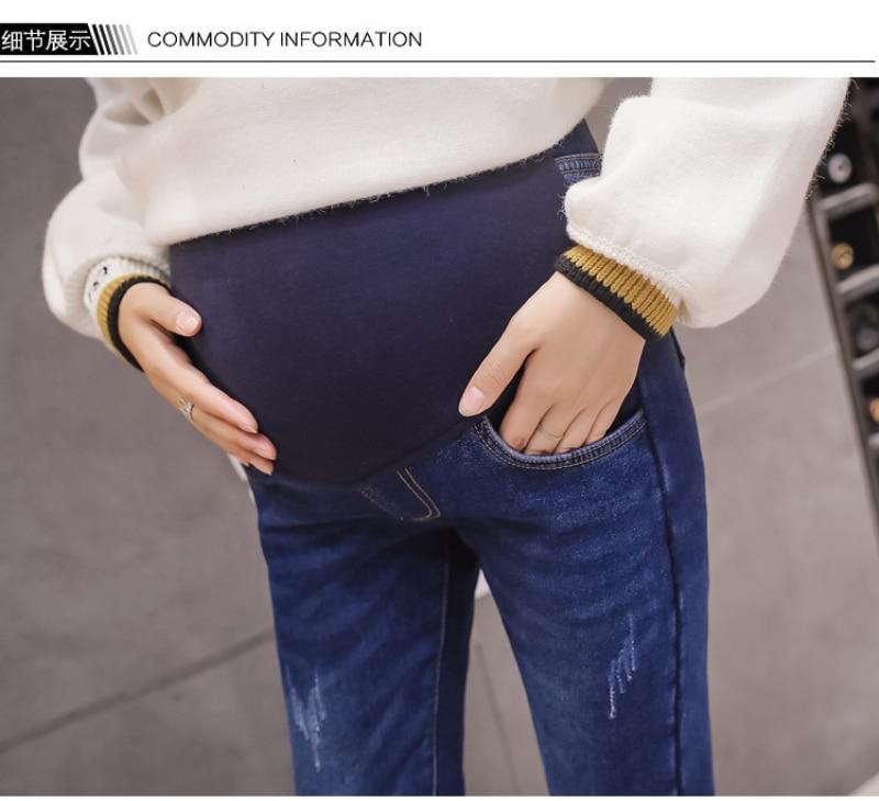 pregnant jeans pants (20)