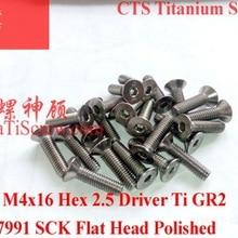 Титановый винт M4x16 DIN 7991 Hex 2,5 Driver Ti GR2 полированный 10 шт