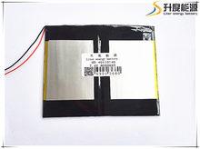 Batterie ultra-fine pour tablette, appareil de grande capacité, 7.4V, 6.6 Ah, 8000 mah, 4 x (large), 140x110mm (long), livraison gratuite