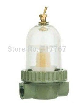 SNS Filter QSL-40 11/2 BSPT water seperatorSNS Filter QSL-40 11/2 BSPT water seperator