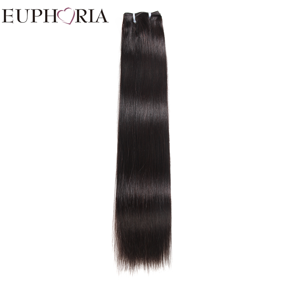 EUPHORIA Brazilian Yaki Straight Hair Salon Supply Human Hair Bundles 1 Piece Natural Black 1B# Remy Hair Extensions 8-22