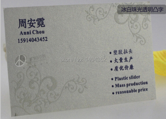 Free shipping dhl customization pearl paper transparency business free shipping dhl customization pearl paper transparency business cards and top grade business cards free design colourmoves