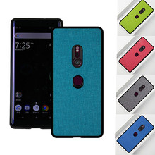 For Sony Xperia XZ3 Case XZ4 Business style Fiber Ultra Thin Silicone Soft TPU Phone case Capa Funda