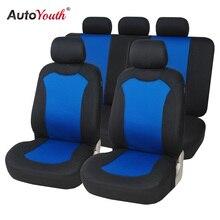 AUTOYOUTH New Car Seat Okładka Żakardowe Tkaniny 3 kolory Uniwersalne Pokrowce Samochodowe Seat Protector Wnętrz Akcesoria Car Styling