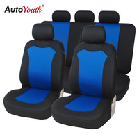 AUTOYOUTH New Car Seat Cover Jacquard Fabric 3 Colors Universal Seat Covers Car Seat Protector Interior
