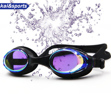 Fashion Swimming Glasses waterproof silicone adjustable swim goggles eyewear for swimming women men HD high quality
