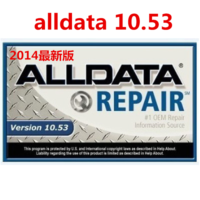 Image 2 - 2019 alldata software Alldata10.53 mitchell ondemand 2015 software  Vivid workshop  Elsa Win 6.0 atsg 49 in 1TB HDD USB 3.0-in Software from Automobiles & Motorcycles on