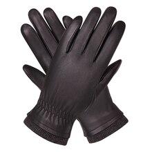 Мужские для осень-зима; перчатки