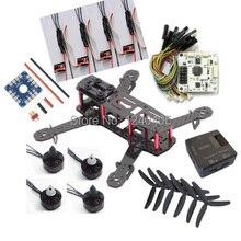 RC QAV250 DIY Carbon fiber Quadcopter Multirotor Kit & Emax MT1806 2280KV Brushless Motor & Emax Simonk 12A ESC & CC3D Flight C