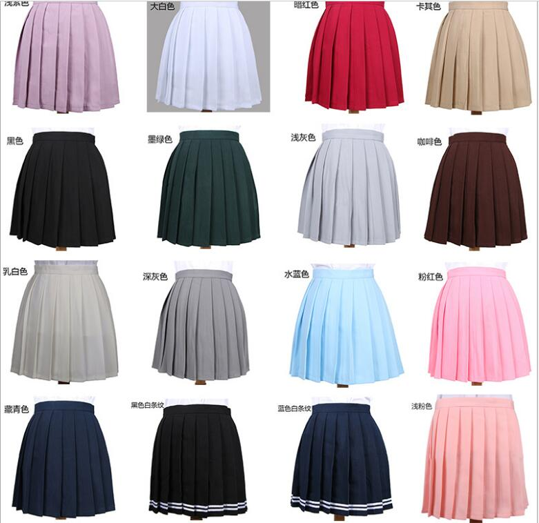 Новые юбки в японии