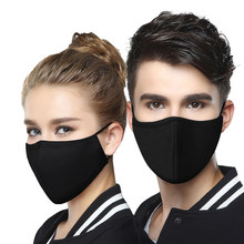 Korean Style Mask On The Mouth Anti dust mouth mask Activated Carbon Filter Mouth-muffle Mask Anti PM2.5 Fabric Face Mask(China)