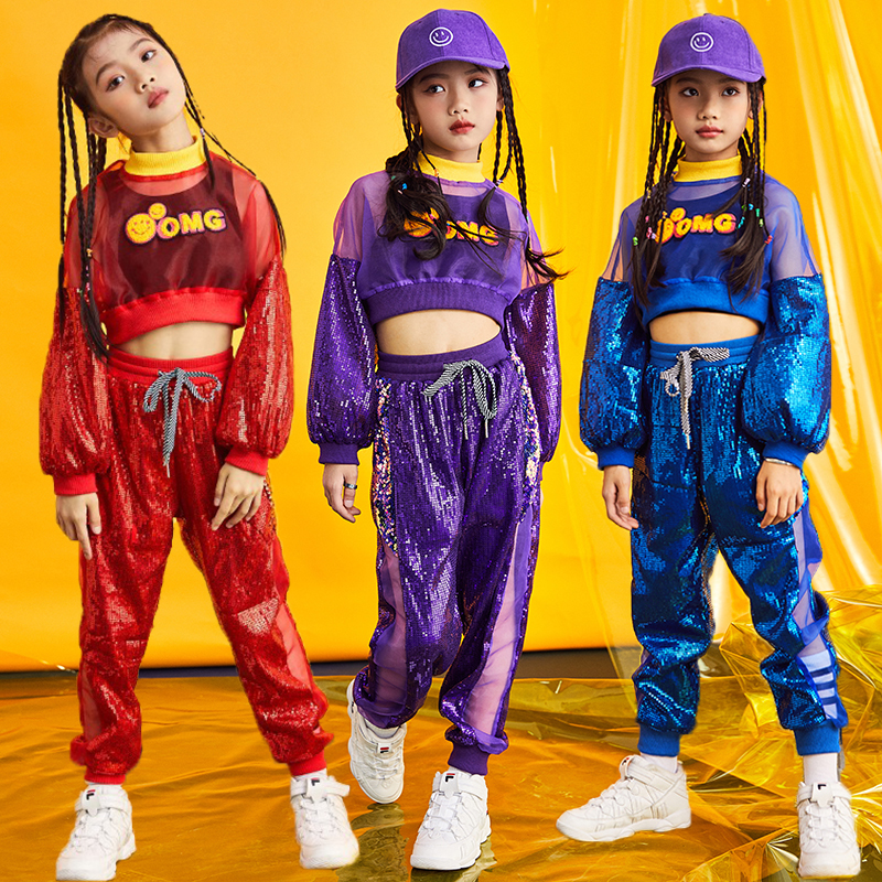 Girls Jazz Dance Costumes Purple Loose Hip Hop Stage Outfit Kids Sequin Street Dance Performance Clothes