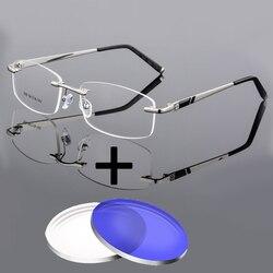 b121ed7906 Rimless glasses Square Glasses Frame Men Women Vintage Alloy Myopia Optical  Eyewear With Single Version Prescription