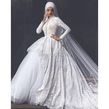 Vintage Hijab Lace Arabic Turkish Muslim Bridal Wedding Dress Ball Gown Asymmetric Skirt Kaftans Caftan Vestidos