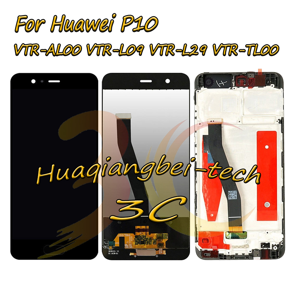 New 5.1'' For Huawei P10 VTR AL00 VTR L09 VTR L29 VTR TL00 LCD DIsplay +Touch Screen Digitizer Assembly With Frame Black / White