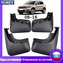 Dla VW Tiguan MK1 2008-2016 ograniczona błotniki błotniki przednie tylne błotniki błotniki 2009 2010 2011 2012 2013 2014 2015