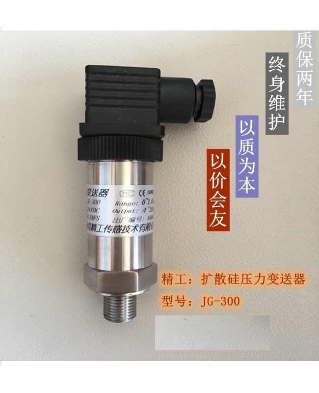 0~500pa  Diffused silicon pressure transmitter M20*1.5 level negative absolute pneumatic hydraulic pressure sensor 4 ~ 20ma 0 50kpa diffused silicon pressure transmitter m20 1 5 level negative absolute pneumatic hydraulic pressure sensor 4 20ma