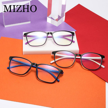 MIZHO Computer Glasses anti radiation Men Rays Radiation Gamin Eyewear Plastic Titanium 14g Unisex Anti Blue Light Glasses Women image