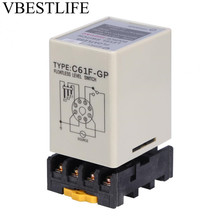 C61F-GP Liquid Level Switch AC 220V 50/60HZ Liquid Floatless Level Switch Controller With Base free shipping non contact liquid level inductive switch liquid level controller liquid sensor liquid level monitor
