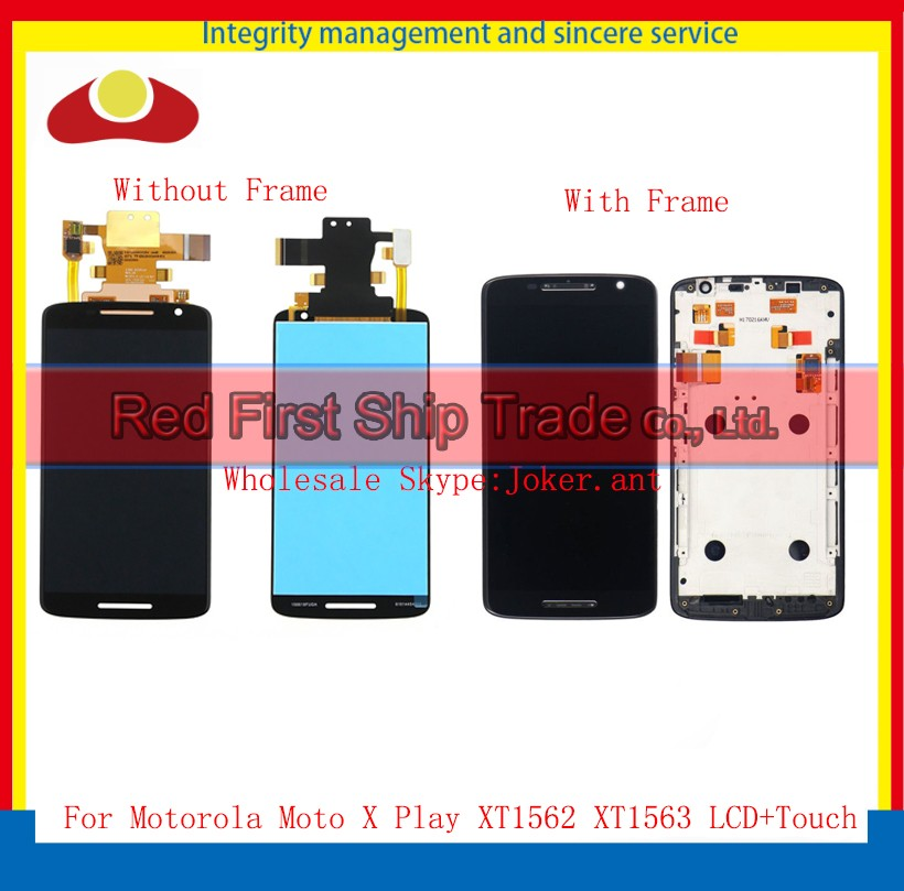 Moto X Play LCD Assembly