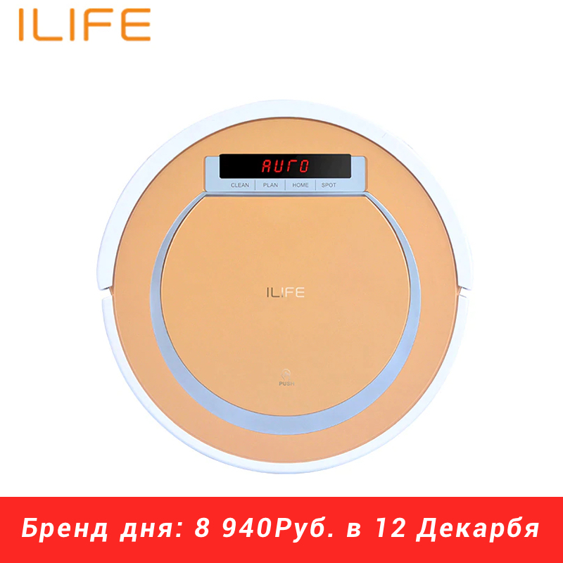 Robot vacuum cleaner ILIFE V55 robot wireless handheld vacuum cleaner cleaning for home 2600 mah lk186 electric rechargeable washing machine kitchen oil cleaning rotating brush handheld wireless waterproof cleaning machine