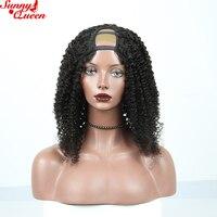 130% Yoğunluk U Bölüm İnsan Saç Peruk Doğal Renk Sapıkça Kıvırcık Peruk 10-24 Inç Sunny Kraliçe Saç Ürünleri