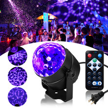 Mini 3W UV Purple LED Crystal Magic Ball Led Stage Lamp with Remote Control for Christmas Projector Party Disco Club(China)
