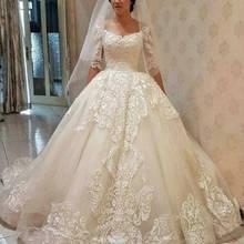 Baroque Summer V-Neck Wedding Dresses Ball gown wedding
