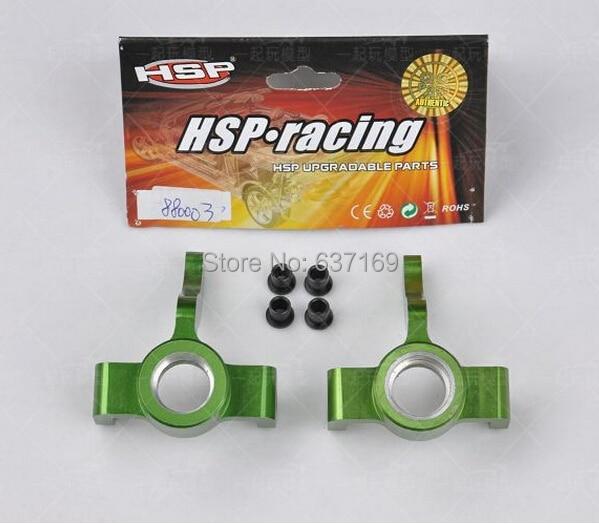 Hsp 880003 1 8 Rock Crawler Steering Arm Free Postage