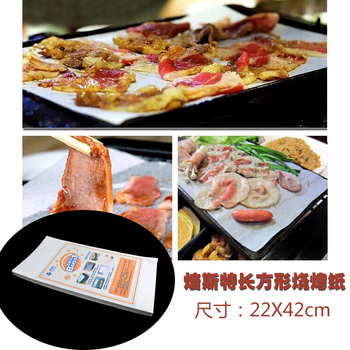 BAKEST  500pcs 22*42cm Rectangle BBQ Paper Baking Oilpaper Grill Paper