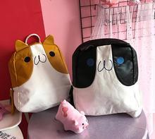 Японский Стиль Harajuku рюкзак для мягких и мило Maiden рюкзак с милой собаки Свежий женщины рюкзак для учащихся средних школ