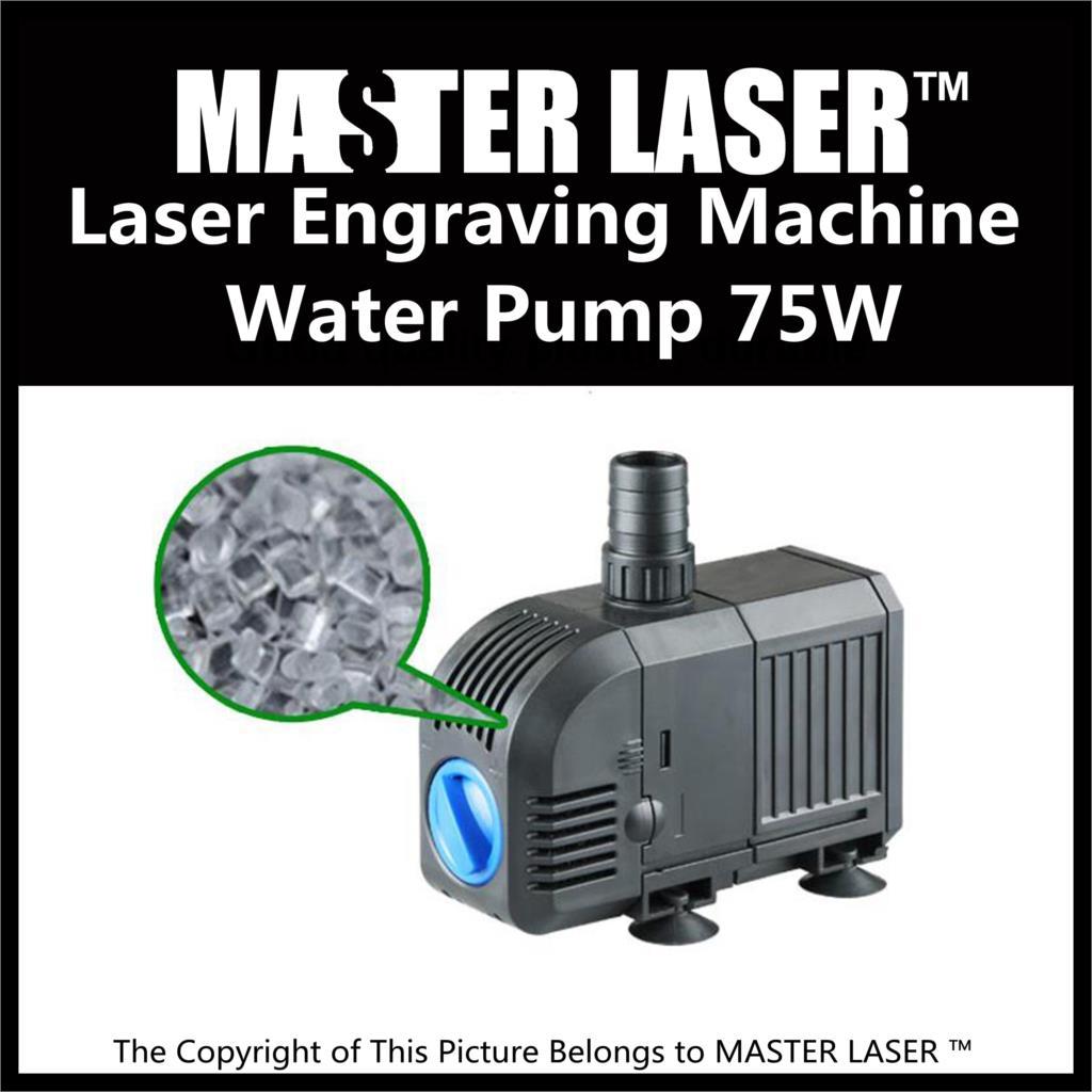 40w 60w 80w CO2 Laser Cutting Engraving Machine DIY PART   Water Pump 80W 3.8m Lift 5000L/H hq co2 laser tube 80w water cooling for laser cutting engraving machine