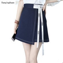 Buy Popular Skirt And Get Free Shipping On Aliexpress Com