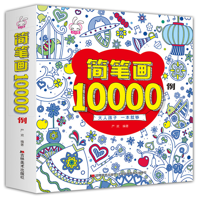 MIRUI Nursery Coloring Book Childrens Baby Learn To Draw Graffiti Painting Picture
