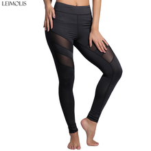Leimolis striped black mesh breathable sexy harajuku push up workout punk rock fitness leggings women spandex plus size pants