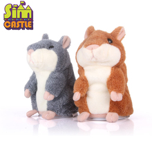 Buy Original Russian Recording Of The Talking Hamster Rodent Authentic High-quality Talking Toys For Children Interactive Toys directly from merchant!